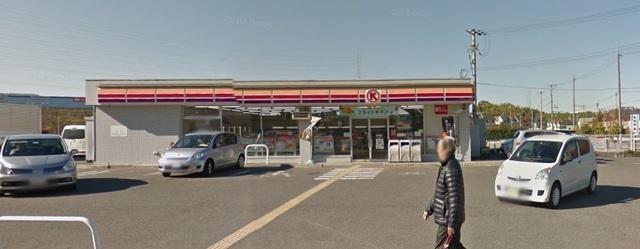 サークルK和泉箕形町二丁目店