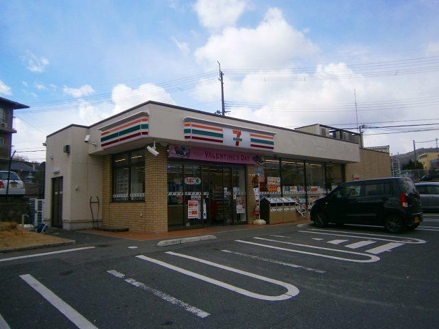 セブンイレブン箕面粟生間谷東店