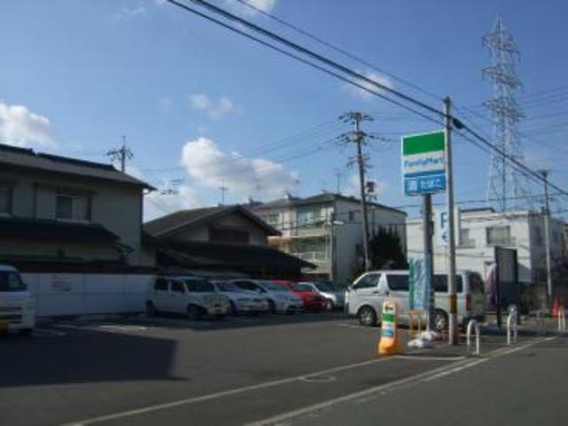 ルヴェール光陽園 ファミリーマート東大阪近江堂店
