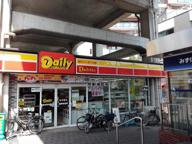 デイリーヤマザキ近鉄北田辺駅前店