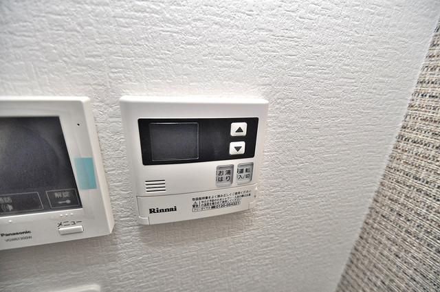 ノイヴェル巽北 給湯リモコン付。温度調整は指1本、いつでもお好みの温度です。