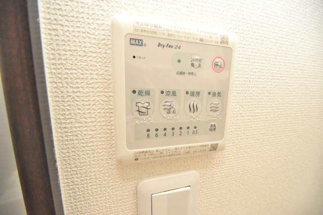 ラージヒル長瀬EAST 浴室乾燥機がついていますよ。