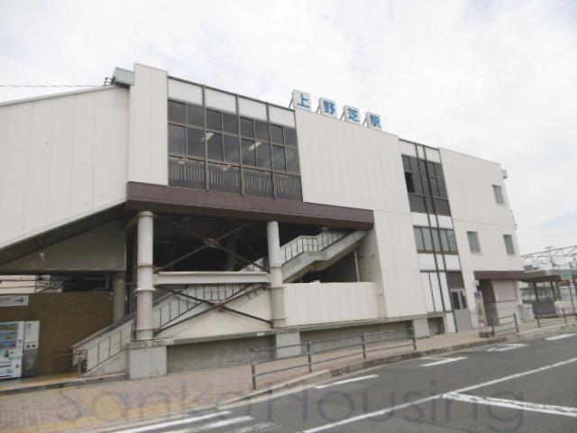 上野芝駅(JR 阪和線)