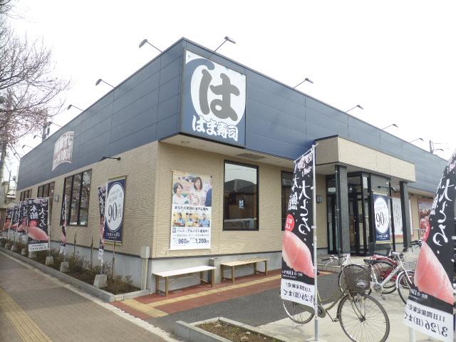 パークヒル[周辺施設]飲食店