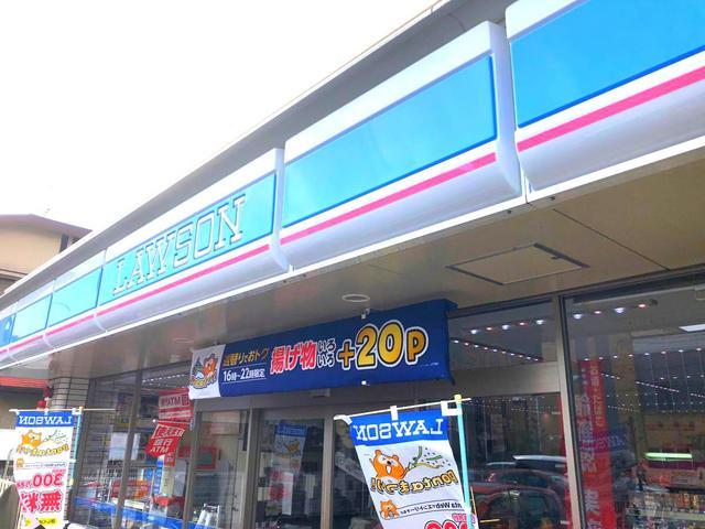 ローソン平野南4丁目店