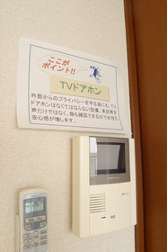 シェソワ山王 104号室