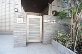 カーサ シュエット 303号室