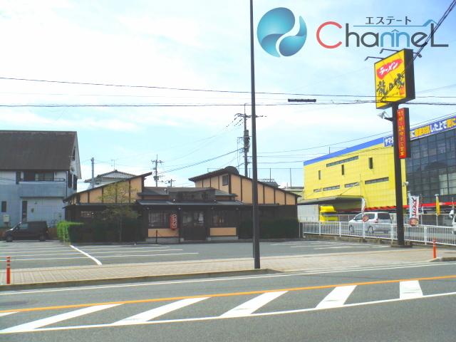 龍の家久留米インター店