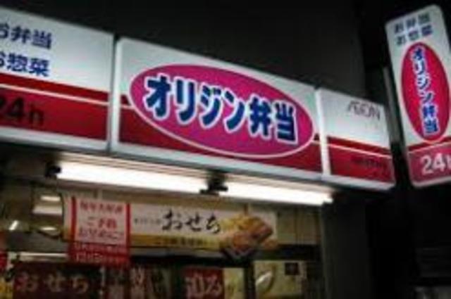 リブリティアラ[周辺施設]飲食店