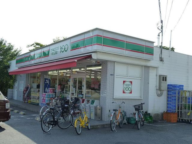 岩本文化 ローソンストア100稲田本町店