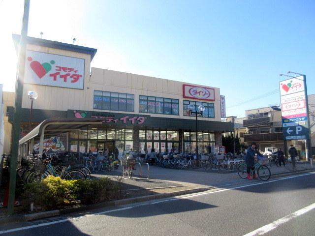 Casa Alberi[周辺施設]スーパー