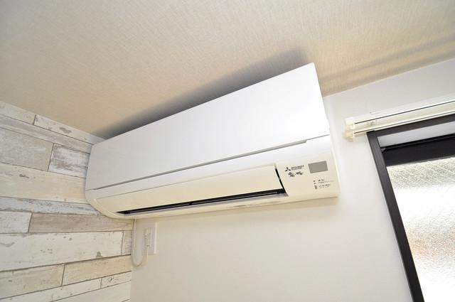 ブライト近大前 うれしいエアコン標準装備。快適な生活が送れそうです。