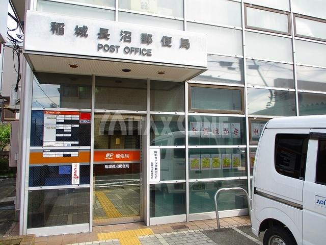 リジェールメゾン[周辺施設]郵便局