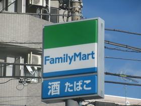 ファミリーマート中野新井店