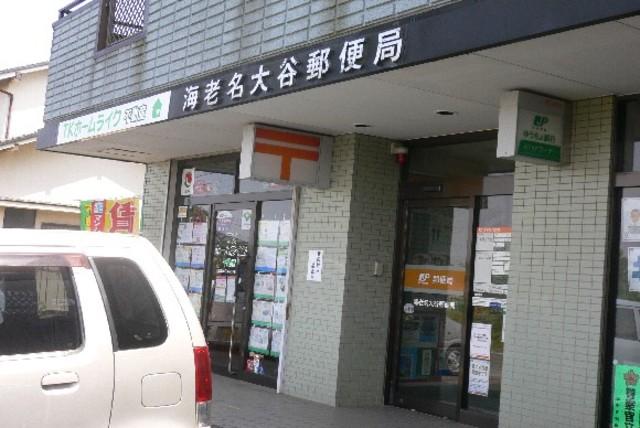 スプリングヒル[周辺施設]郵便局