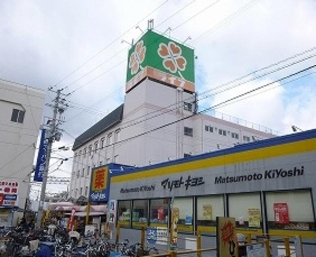 マツモトキヨシ初芝店