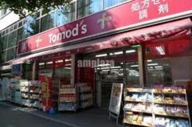 トモズ東高円寺店