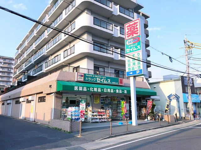 ドラッグセイムス大阪狭山店