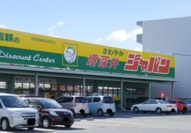 ジャパン堺深井店