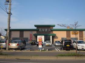 https://image.rentersnet.jp/22907c202e32f389760fd96daaff5801_property_picture_2418_large.jpg_cap_蔦屋書店