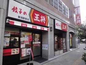 https://image.rentersnet.jp/229462dcf4f246a3cfa55e94b78e7d7d_property_picture_2418_large.jpg_cap_餃子の王将