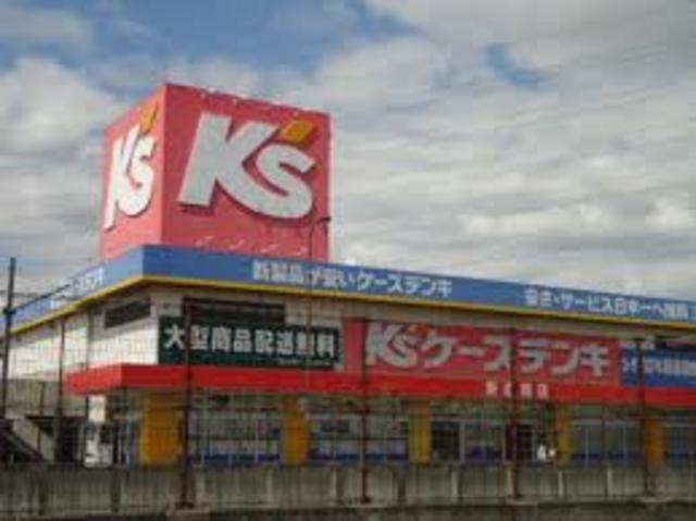 ケーズデンキ新金岡店