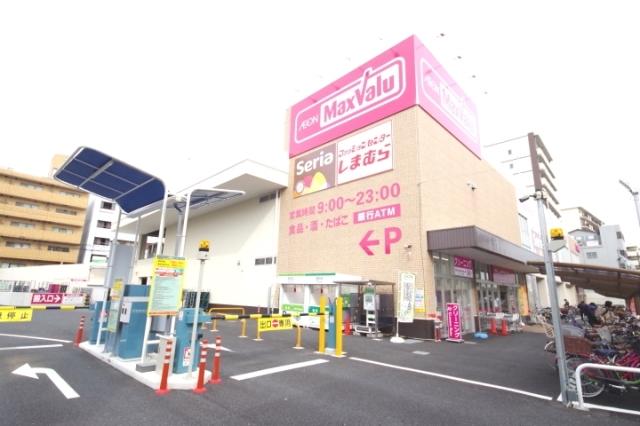 Maxvalu京橋店