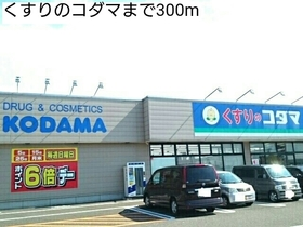 https://image.rentersnet.jp/22b29b3a-9078-4510-886b-0e1e6eed6748_property_picture_3521_large.jpg_cap_その他