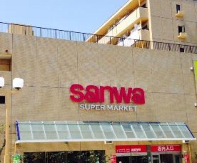 メゾンアサヒ[周辺施設]スーパー
