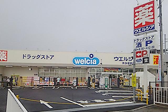 サンアベニュー増島[周辺施設]ドラックストア