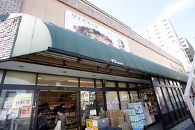 ワイズマート三ノ輪店