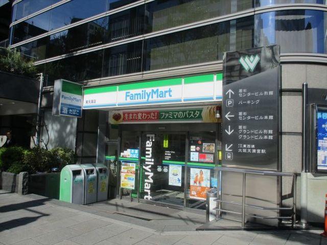 ファミリーマート東天満店