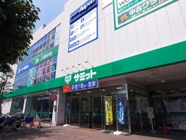 la saison J[周辺施設]スーパー