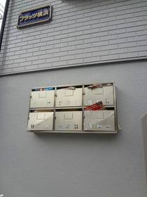 星川駅 徒歩21分共用設備