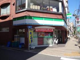 ファミリーマート東日暮里六丁目店