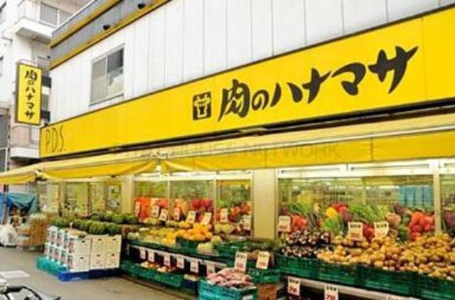 コーポコジマA棟[周辺施設]スーパー