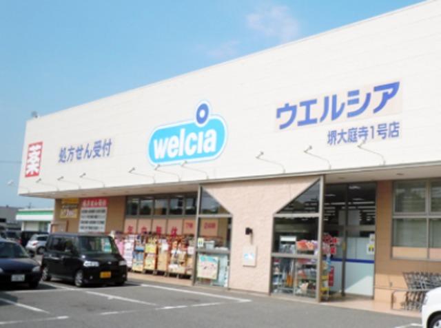 ウエルシア住之江東加賀屋店