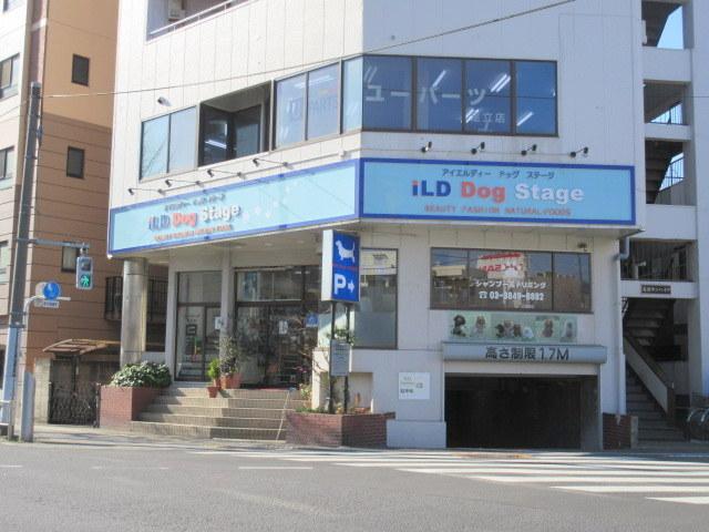 FELSENフェルゼン[周辺施設]その他小売店