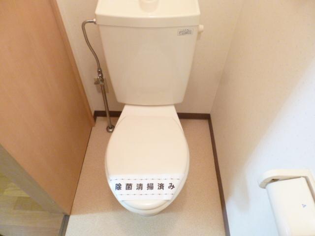サニーコート成増トイレ
