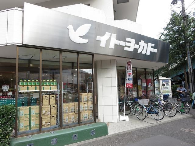メインステージ荻窪[周辺施設]スーパー