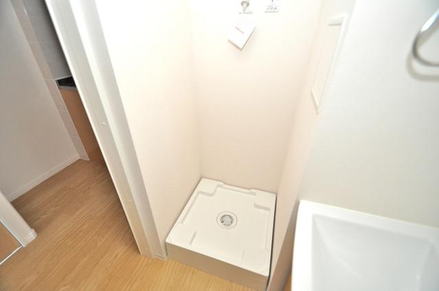 エイチ・ツーオー新深江 嬉しい室内洗濯機置場。これで洗濯機も長持ちしますね。