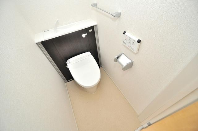 インペリアルライフ 清潔感のある爽やかなトイレ。誰もがリラックスできる空間です。