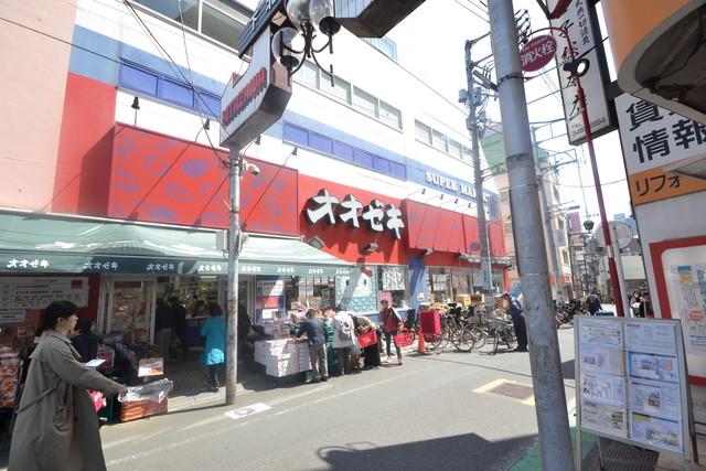 下北沢駅 徒歩11分[周辺施設]スーパー
