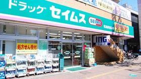 ドラッグセイムス昭島駅前店