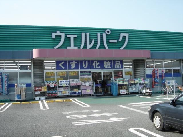 本厚木駅 バス17分「関口」徒歩3分[周辺施設]ドラックストア