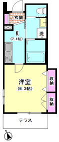 MAISON澄海 101号室