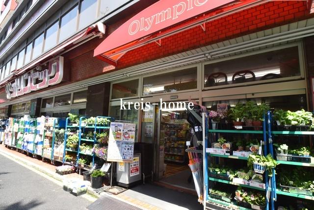 コンフォリア文京春日[周辺施設]ホームセンター