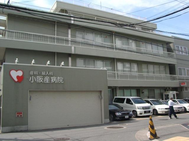 ジャルディーノ壱番館 医療法人竹村医学研究会小阪産病院