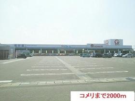 https://image.rentersnet.jp/24c4ad92-296c-441d-af72-bf2deace748f_property_picture_3520_large.jpg_cap_その他