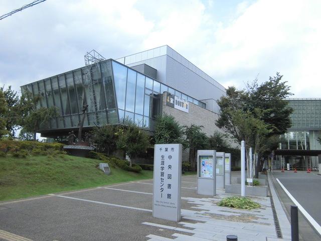 ヘーベルメゾン新千葉春陽荘[周辺施設]図書館